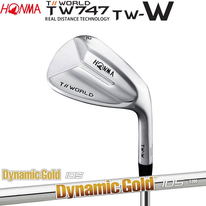 ホンマゴルフ HONMA TOUR WORLD TW747 TW-W ウェッジ Dynamic Gold 105