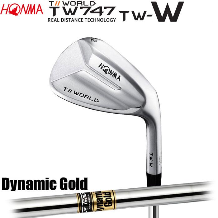 ホンマゴルフ HONMA TOUR WORLD TW747 TW-W ウェッジ Dynamic Gold