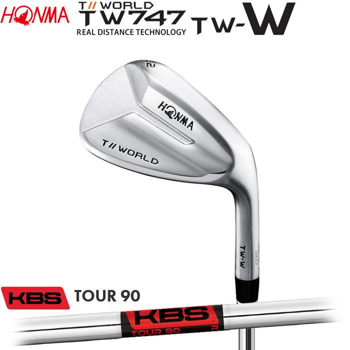 ホンマゴルフ HONMA TOUR WORLD TW747 TW-W ウェッジ KBS TOUR90