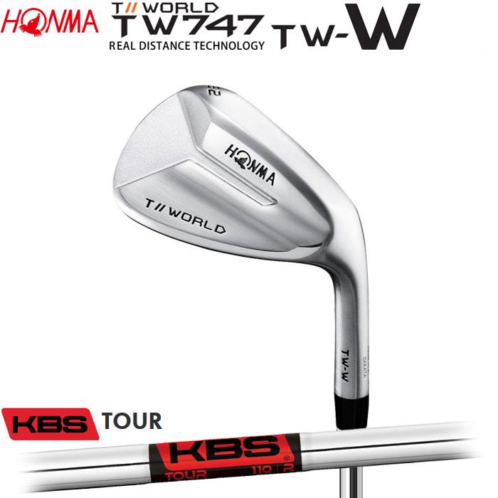ホンマゴルフ HONMA TOUR WORLD TW747 TW-W ウェッジ KBS TOUR