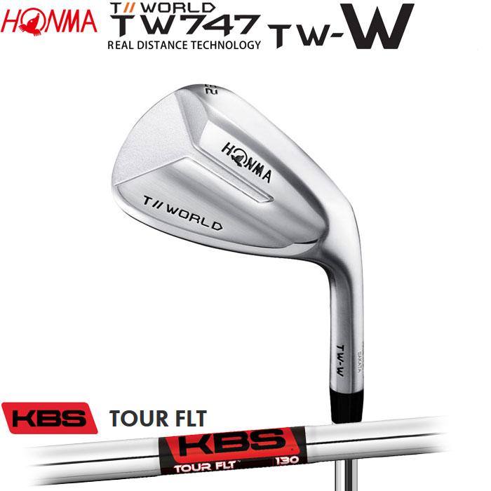 ホンマゴルフ HONMA TOUR WORLD TW747 TW-W ウェッジ KBS TOUR FLT