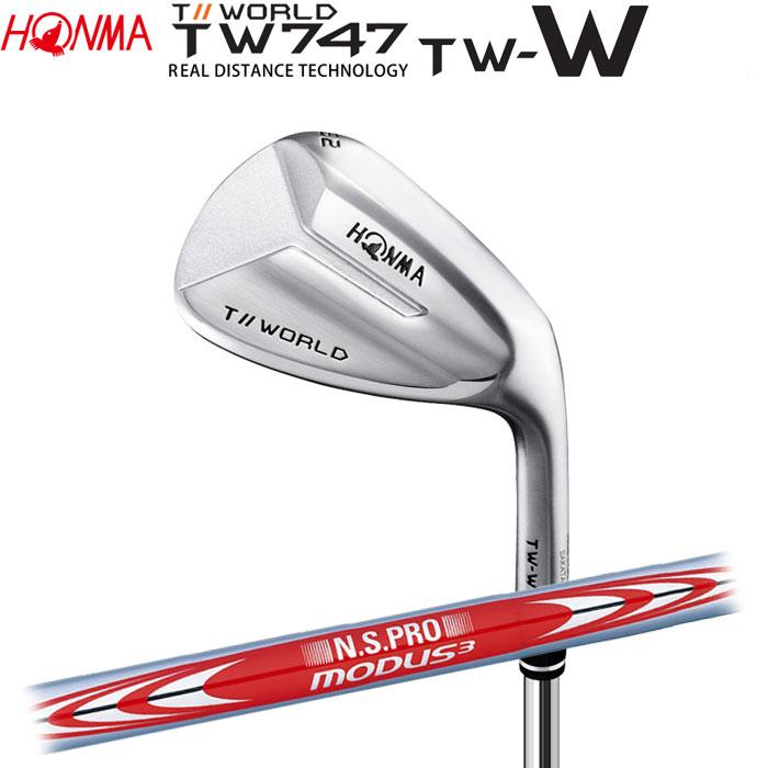 【4/16 01:59までポイントアップ!】ホンマゴルフ HONMA TOUR WORLD TW747 TW-W ウェッジ N.S.PRO MODUS3 TOUR 105