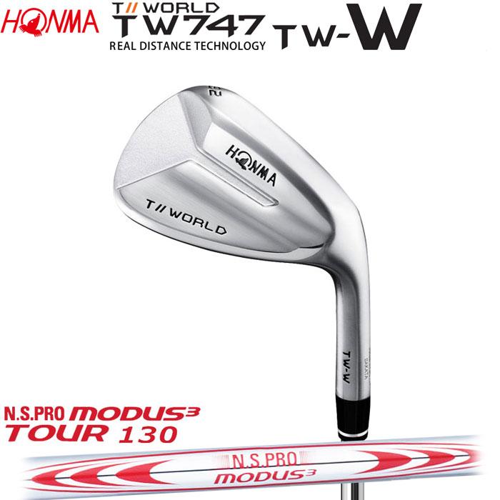 ホンマゴルフ HONMA TOUR WORLD TW747 TW-W ウェッジ N.S.PRO MODUS3 TOUR 130