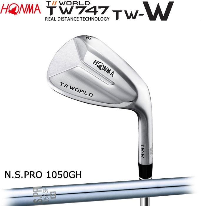 ホンマゴルフ HONMA TOUR WORLD TW747 TW-W ウェッジ N.S.PRO 1050GH