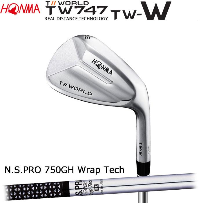 ホンマゴルフ HONMA TOUR WORLD TW747 TW-W ウェッジ N.S.PRO 750GH Wrap Tech