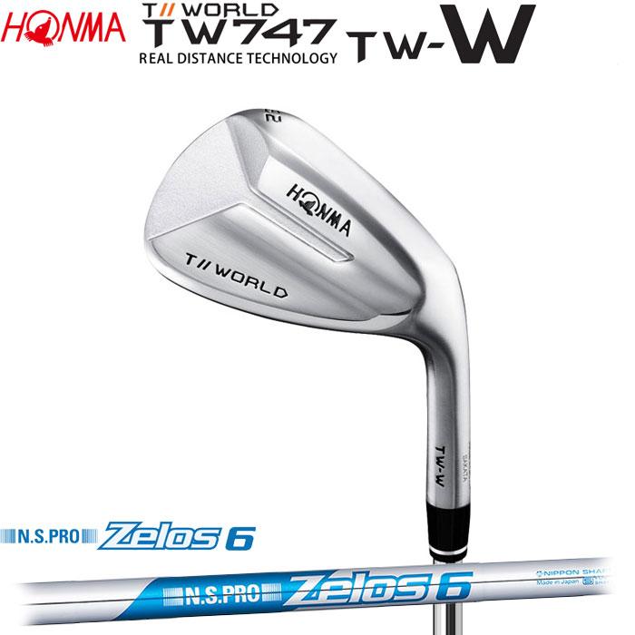 ホンマゴルフ HONMA TOUR WORLD TW747 TW-W ウェッジ N.S.PRO ZELOS 6