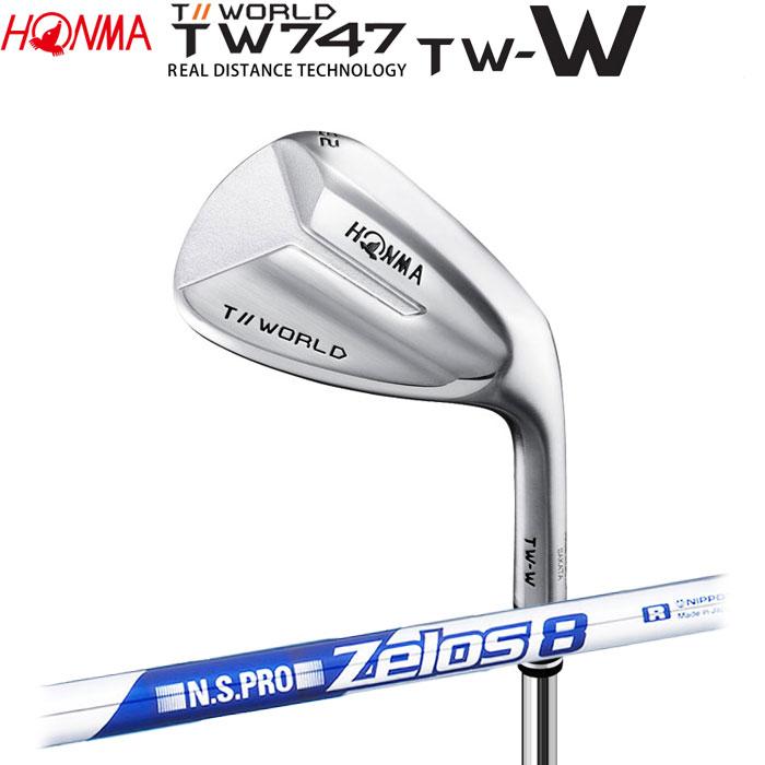 ホンマゴルフ HONMA TOUR WORLD TW747 TW-W ウェッジ N.S.PRO ZELOS 8