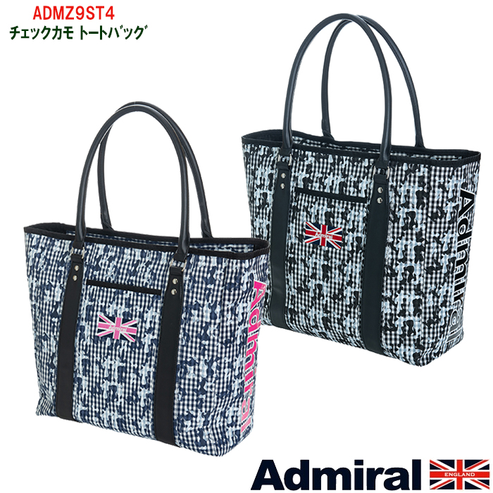 アドミラル admiral ADMZ9ST4 チェックカモ トートバッグ TOTE BAG 2019年 限定