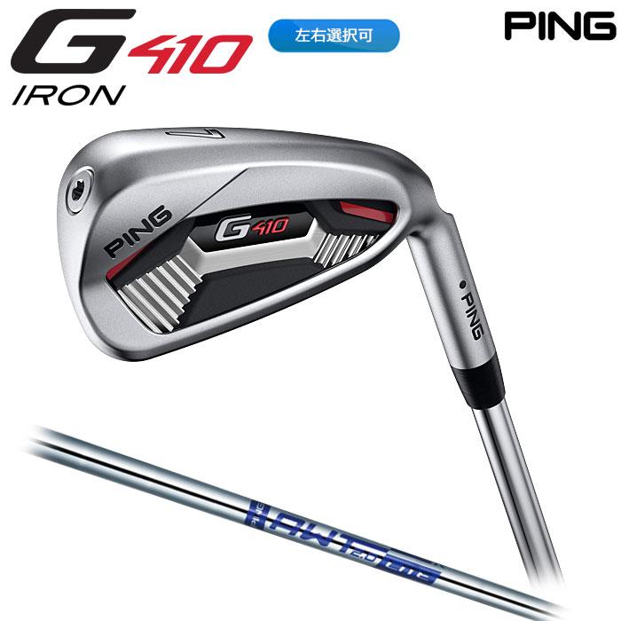 【4/8 09:59までポイントアップ中!】【左右選択可】PING ピン G410 アイアン AWT 2.0 LITE 単品 1本 日本正規品 ping g410 IRON