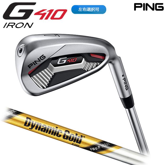 【4/16 01:59までポイントアップ!】【左右選択可】PING ピン G410 アイアン Dynamic Gold TOUR ISSUE 単品 1本 日本正規品 ping g410 IRON