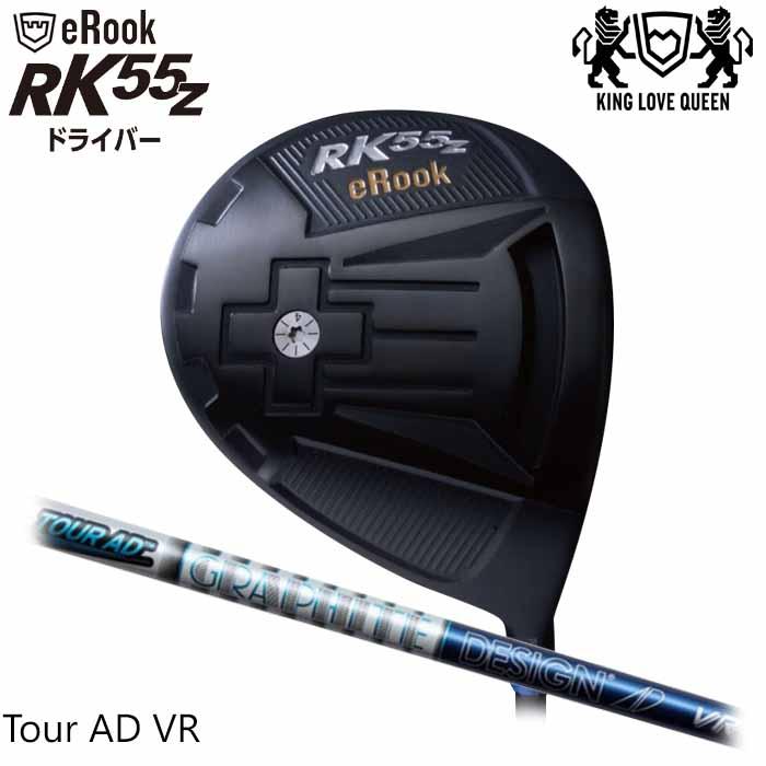 (カスタムクラブ)ジゲン JIGEN Erook RK55Z ルーク ドライバー グラファイトデザイン Tour AD VR