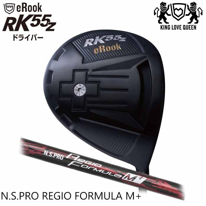 (カスタムクラブ)ジゲン JIGEN Erook RK55Z ルーク ドライバー N.S.PRO Regio Formula M+