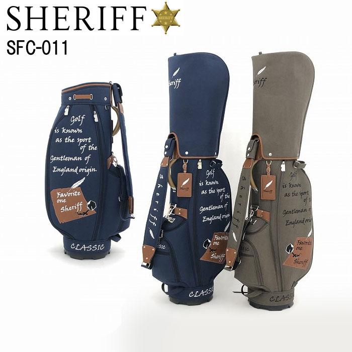 シェリフ ゴルフ SHERIFF SFC-011 スタンダードモデル クラッシック キャディバッグ 9インチ