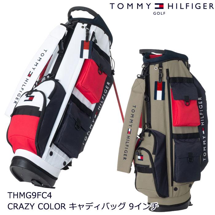 トミーヒルフィガー TOMMY HILFIGER THMG9FC4 CRAZY COLOR CB キャディバッグ 9インチ