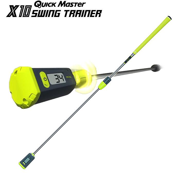 ヤマニゴルフ TRMGNT32 X10 Swing Trainer YAMANI GOLF スイングトレーナー