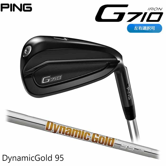 【左右選択可】PING ピン G710 アイアン Dynamic Gold 95 5~PW (6本セット)日本正規品