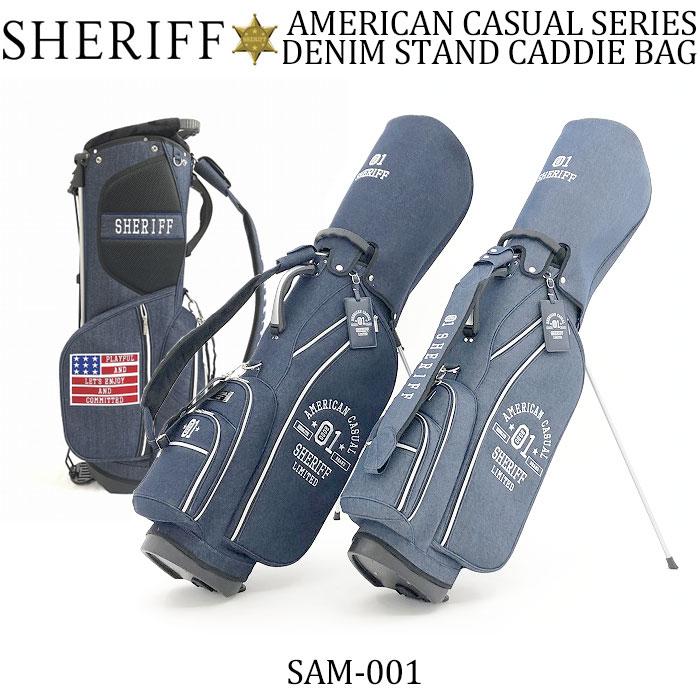 シェリフ ゴルフ SHERIFF SAM-001 スタンダードモデル アメリカンカジュアル デニム スタンドキャディバッグ 9インチ