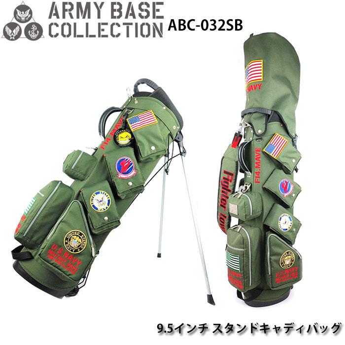 アーミーベースコレクション 2020年 ABC-032SB U.S.NAVY 9.5インチ スタンドキャディバッグ オリーブ ARMY BASE COLLECTION