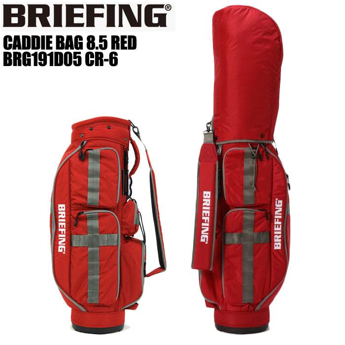 ブリーフィング ゴルフ BRIEFING GOLF BRG191D05 CR-6 キャディバッグ レッド(030)