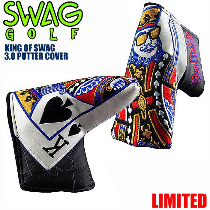 スワッグ ゴルフ SWAG GOLF キングオブスワッグ 3.0 パターカバー KING OF SWAG 3.0 マグネット