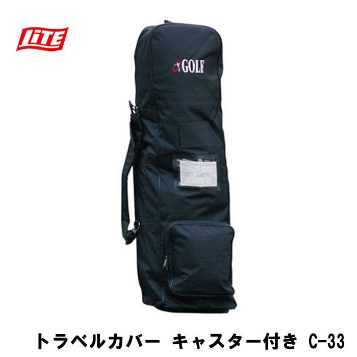 854dd9acfc4e Golf bags golf bag travel cover c-33 with casters  travel cover   golf   travel  case