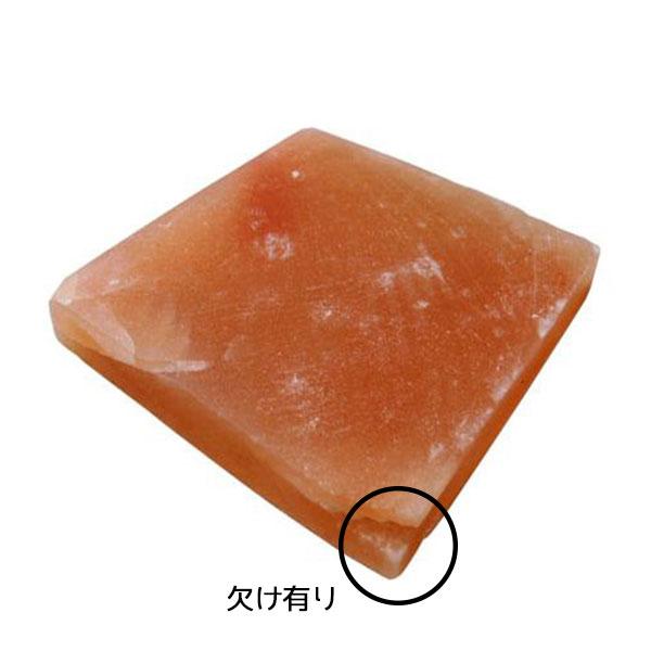 訳ありヒマラヤ岩塩プレート 大 信憑 約20.5cm×約20.5cm 訳あり 1皿