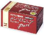 メシマピュア 30袋(約10~30日分)3箱セット