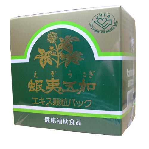【送料・代引き手数料無料】蝦夷五加エキス顆粒パック 1gx60包 3箱セット