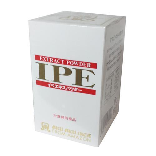 【送料・代引き手数料無料】イペエキスパウダー  15g