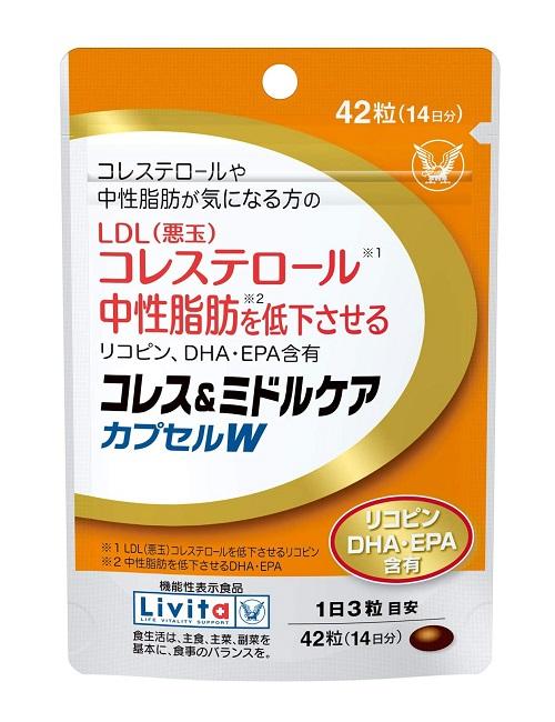 コレステロールや中性脂肪が気になる方に コレス ミドルケア カプセルW 42粒 卓抜 EPA含有 新登場 リコピン DHA 14日分