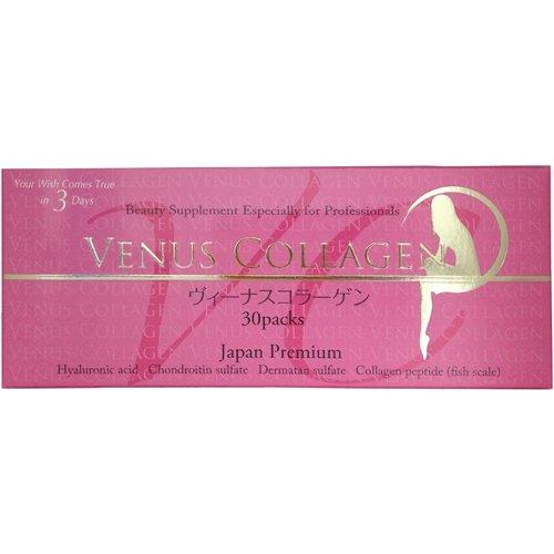 【送料無料・代引き手数料無料】ヴィーナスコラーゲン 72g×30包 3箱セット