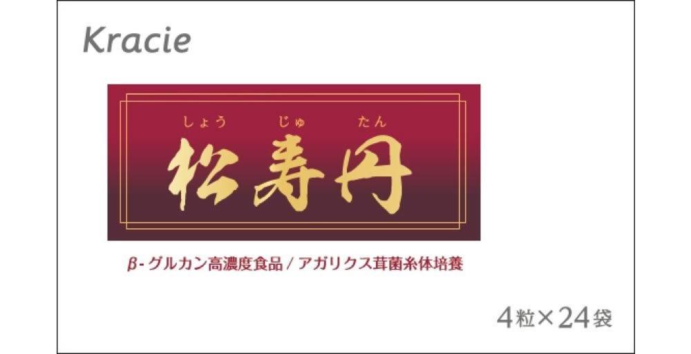 松寿丹粒 クラシエクラシエ 松寿丹粒 4粒X24包(万寿丹の後継品), 上品なスタイル:b45b6799 --- officewill.xsrv.jp