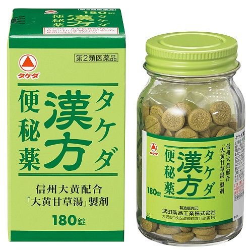 送料無料【第2類医薬品】タケダ漢方便秘薬 180錠×6箱