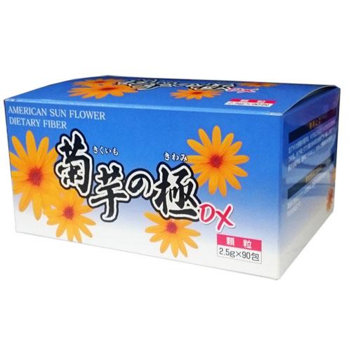 【送料・代引き手数料無料】菊芋の極DX顆粒 2.5g×90包