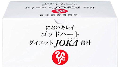 【料送・代引き手数料無料】 銀座まるかん ゴッドハートダイエットJOKA 93包 青汁  栄養補助食品 ゴットハート