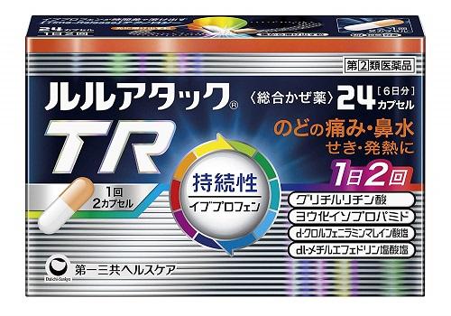 【指定第2類医薬品】ルルアタックTR 24カプセル 10箱セット【メール便、定形外郵便送料無料】