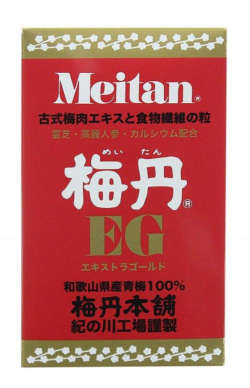 【送料無料】梅丹EG エクストラゴールド 180g【お取り寄せ商品】