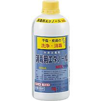 手指 皮膚の洗浄 消毒に 特価 即納 500ml 指定医薬部外品 カネイチ消毒用エタノールMIX 在庫一掃売り切りセール