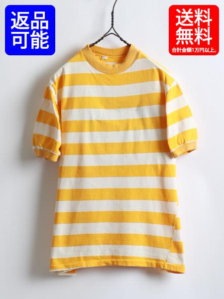 70s ★ コットン 2色 ボーダー 柄 半袖 モックネック Tシャツ ( メンズ 男性 M ) 70年代 ビンテージ 古着 黄 × 白 USED