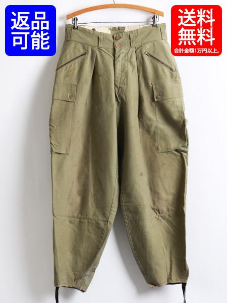 40s ★ 米軍 U.S.ARMY アーミー ミリタリー 山岳部隊 マウンテン トラウザー パンツ ( メンズ 男性 W34×L31程 ) 40年代 ビンテージ 古着