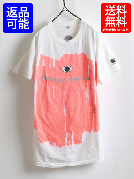 80s USA製 ★ Dan Friedman ダンフリードマン Ridiculously Practical アート プリント 半袖 Tシャツ (メンズ 男性 XL ) 80年代 アメリカ製