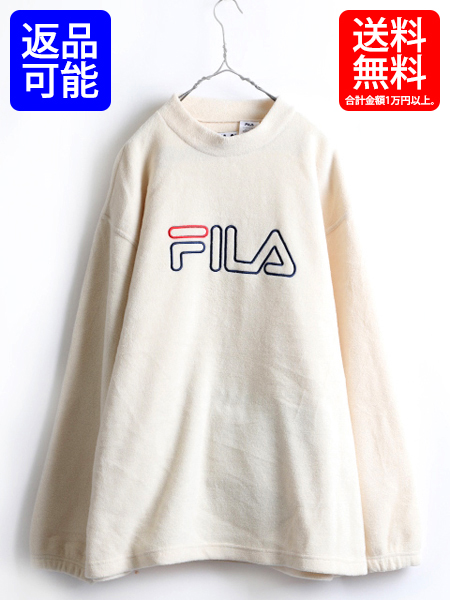 90's big size XL ■ FILA Fila big embroidery logo pullover mock neck fleece  jacket (men's a man) old clothes 90s USED| Size big silhouette sportswear