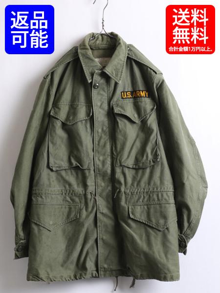 【中古】 M-1951 古着 リサイズ フィールドジャケット