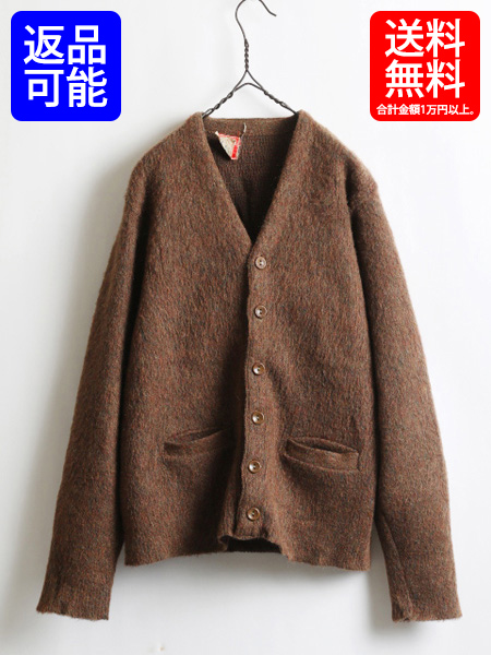 61dd56c89e1 60's 70's vintage ★ mohair wool knit cardigan (men's male M 程) 60s 70s tops  brown tea グランジ old clothes | Used mohair cardigan knit ...