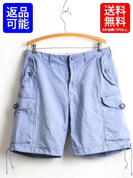 ralph lauren military shorts