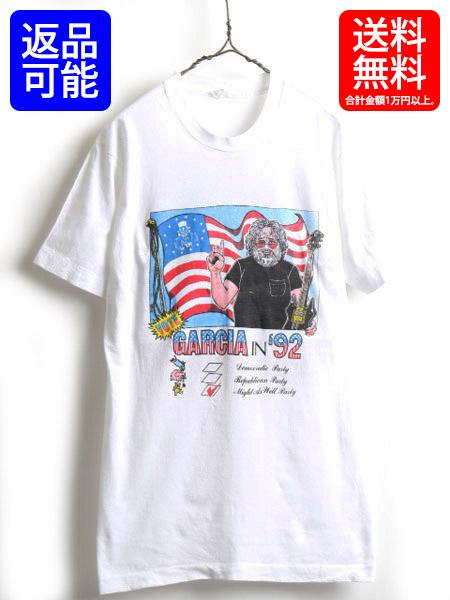 90's USA製 ★ Grateful Dead ジェリー・ガルシア プリント 半袖 Tシャツ ( メンズ 男性 L ) 90年代 ビンテージ 古着 フルーツオブザルーム| 【USA古着】【古着】 中古 アメリカ製 ホワイト 白 半袖Tシャツ プリントTシャツ プリントT トップス カットソー FRUIT OF THE LOOM