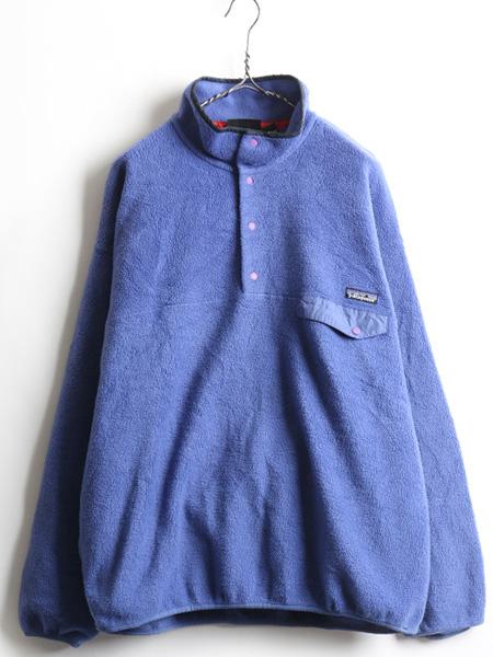 90's USA製 大きいサイズ XL ■ 99年製 PATAGONIA パタゴニア シンチラ スナップT プルオーバー ジャケット ( 男性 メンズ ) 古着 フリース| 【USA古着】中古 90年代 オールド アウトドア フリースジャケット ハイネック ワンポイント 胸ポケット ジャンパー ブルー SNAP-T