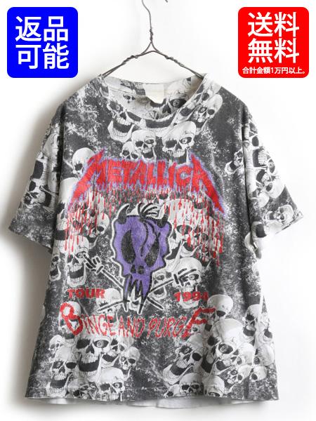 90's 大きいサイズ XL ★ METALLICA メタリカ Binge And Purge ツアー 総柄 プリント 半袖 Tシャツ ( 男性 メンズ ) 古着 ロックT バンドT| 【USA古着】中古 90年代 オールド プリントT ロックTシャツ バンドTシャツ プリントTシャツ ツアーT クルーネック シングル 黒 白