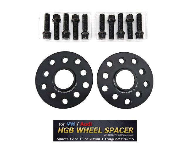 VW/Audi(ワーゲン/アウディ)用HGBワイドトレッドホイールスペーサー(2枚組)厚み12or15or20セレクト + M14専用ロングボルト対応PCD100x5H&112x5H/HUB57/こだわりブラックアルマイト仕様