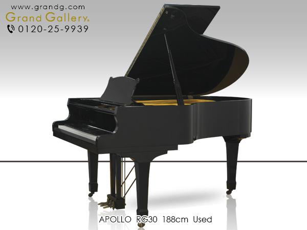 【アウトレットピアノ】APOLLO(アポロ)RG30【中古】【中古ピアノ】【中古グランドピアノ】【グランドピアノ】【180826】